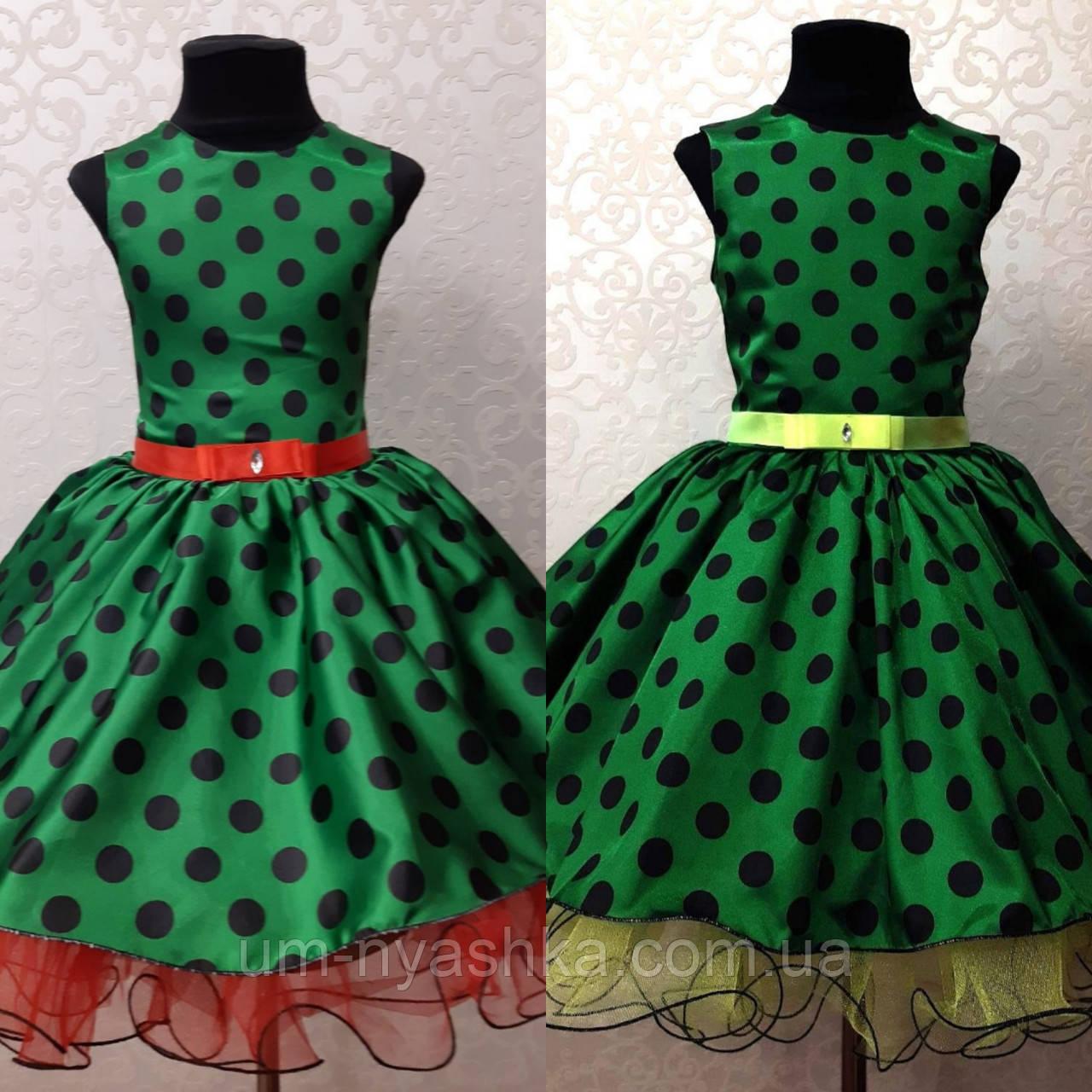 """Пышное нарядное платье в ретро стиле """"Стиляги"""""""