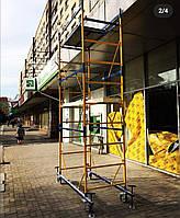 👉 Вышка тура от производителя 🚚 по Украине