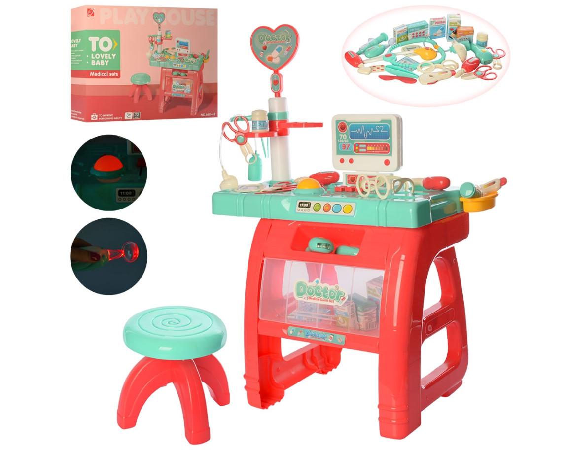 Игровой набор Доктор Bambi 660-62 со столом и стульчиком