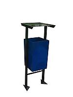 Урна металлическая для мусора 20 л Пепельница
