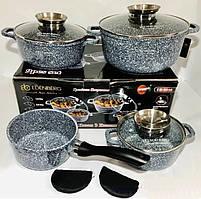 Набор посуды с мраморным покрытием  Edenberg EB-8010  из 9 предметов