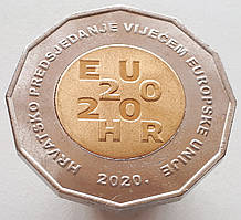 Хорватия 25 кун 2020 - Хорватия - председатель Совета ЕС
