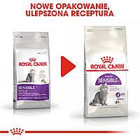 Корм для котів Royal Canin Sensible 33 10 кг (2521100), фото 1