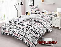 Двуспальный набор постельного белья 180*220 из Ранфорса №182126 Черешенка™