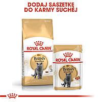 Корм для котів Royal Canin British Shorthair 34 Adult 10 кг (2557100)