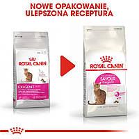 Корм для котів Royal Canin Savour Exigent 10 кг (2531100)