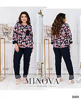 Женский нарядный, летний, яркий костюм- блуза + брюки. Большого размера 48-50, 52-54, 56-58, 60-62, 64-66