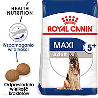 Корм для собак Royal Canin Maxi Adult 5+ 15 кг