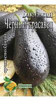Баклажан Чорний красень пакет 200 шт насіння