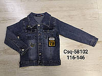 Джинсовые куртки для мальчиков оптом, Seagull , 116-146