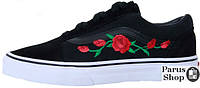 Женские кеды Vans Old Skool Art Roses