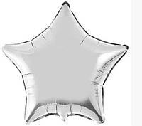 """Фольгована кулька зірка срібний 9"""" Китай"""