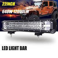 Автомобильная фара 648Вт LED на крышу (108 LED) 22 дюйма-SPORT | Автофара | Фара светодиодная автомобильная