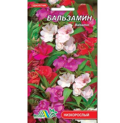 Бальзамін суміш квіти однорічні насіння 0.5 г