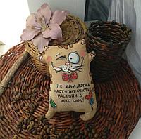 Ароматизированная кофейная игрушка, кот с веселой надписью. Кофейные позитивы.