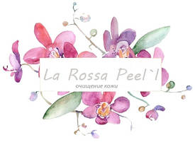 Новинка! Очищение кожи с La Rossa Peel !