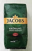 Кофе в зернах Jacobs Kronung 500гр. (Германия)