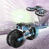 Квадрокоптер-трансформер дрон-мотоцикл 2 в 1 на радиоуправлении