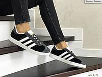 Кросівки жіночі  в стилі  Adidas Gazelle  сірі з чорним  (ТОП ЯКІСТЬ)