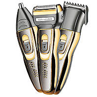 Набор для стрижки Gemei GM 595 Hair Trimmer | Набор триммеров для удаления волос