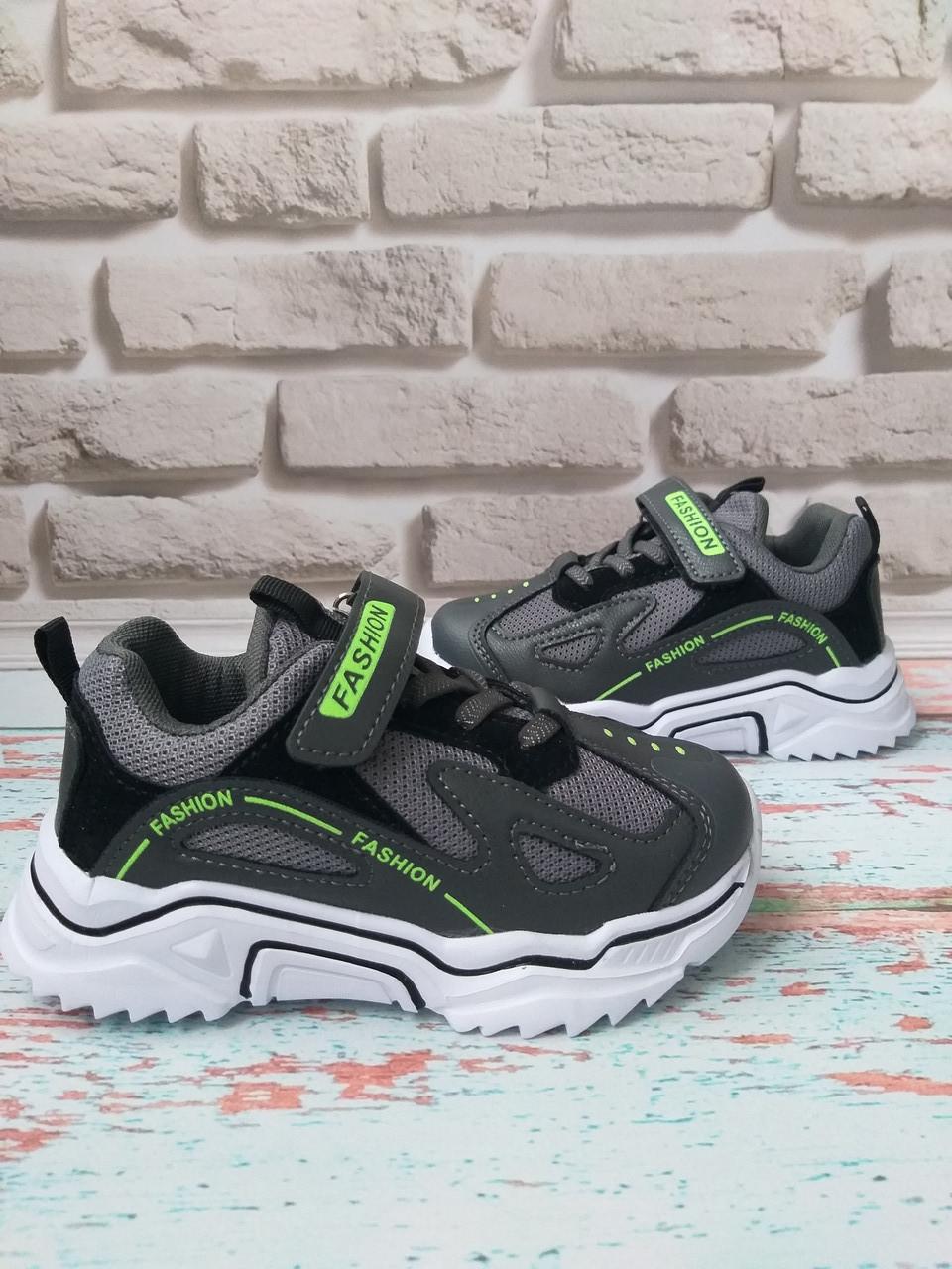 Стильные детские серые кроссовки на мальчика 29 размер