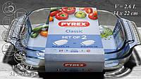 Набор Форм Для Запекания Pyrex Classic 912S969 2 шт, фото 1