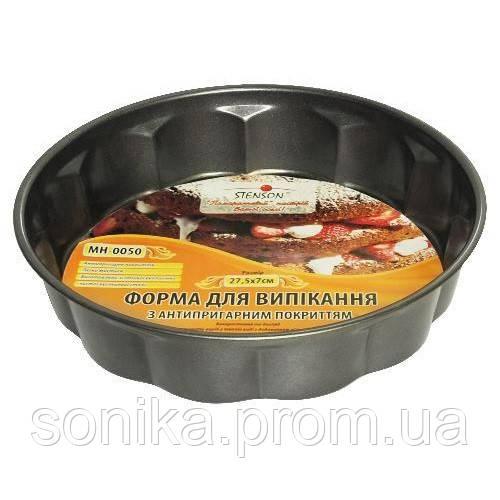 Форма для випічки Stenson 27,5*7 см MH-0050