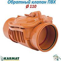 Обратный клапан ПВХ д110 KARMAT (Польша), фото 1