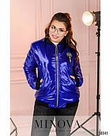 Блестящая куртка с подкладкой Разные цвета Большие размеры Батал