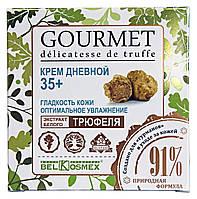 Дневной крем для лица Gourmet 35+ Гладкость кожи Оптимальное увлажнение - 48 г.