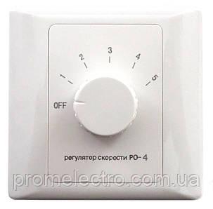 Регулятор оборотов вентилятора РО-4, фото 2