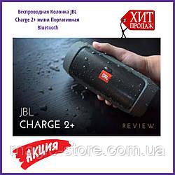 Беспроводная Колонка JBL Charge 2+ мини Портативная Bluetooth