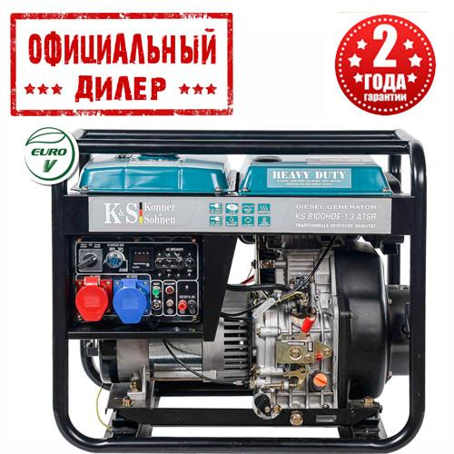 Генератор дизельный Konner&Sohnen KS 8100 HDE-1/3 ATSR (5.3 кВт, 380 В)