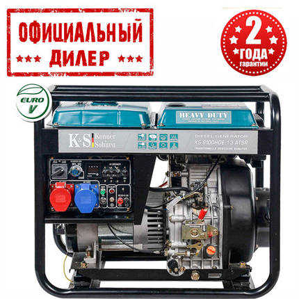 Генератор дизельный Konner&Sohnen KS 8100 HDE-1/3 ATSR (5.3 кВт, 380 В), фото 2