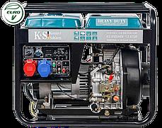 Генератор дизельный Konner&Sohnen KS 8100 HDE-1/3 ATSR (5.3 кВт, 380 В), фото 3