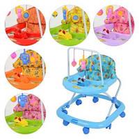 Детские ходунки BAMBI, JS 307, 6 цвета, дуга с подвесками, игровая панель муз, свет