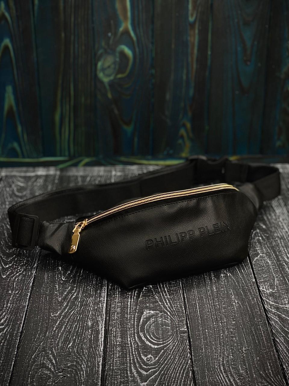 Модная бананка с экокожи Philipp Plein, поясная сумка Филипп Плейн