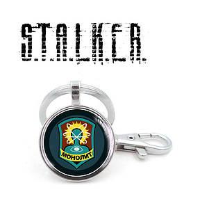 Брелок  Сталкер  эмблема Монолита  / S.T.A.L.K.E.R.