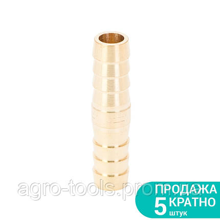 Соединение для шланга I 10мм (латунь) SIGMA (7023841), фото 2