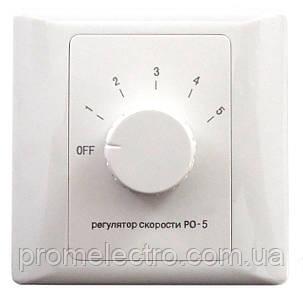 Регулятор оборотов вентилятора РО-5, фото 2