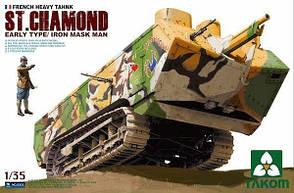 St. Chamond Early Type. Французский тяжелый танк в масштабе 1/35. TAKOM 2002