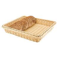 Корзинка для хлеба/фруктов прямоуг 30*20см