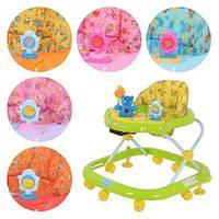 Детские ходунки BAMBI, JS 313, 6 цвета, дуга с подвесками, игровая панель муз, свет