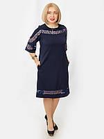Нарядное женское платье. Размер 48, 50, 52