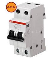 Автомат двухполюсный 40А тип С ABB SH202-C40 (автоматический выключатель)