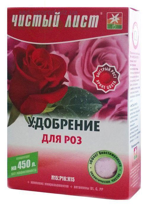 Чистый лист кристаллическое удобрение для роз, 300 г