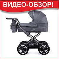 Универсальная коляска 2 в 1 Tilly Family T-181 Grey