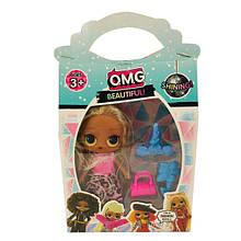 Кукла LOL O.M.G Surprize Beautiful