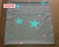Наволочка бязь 80х80 - Бірюзові зорі, низ