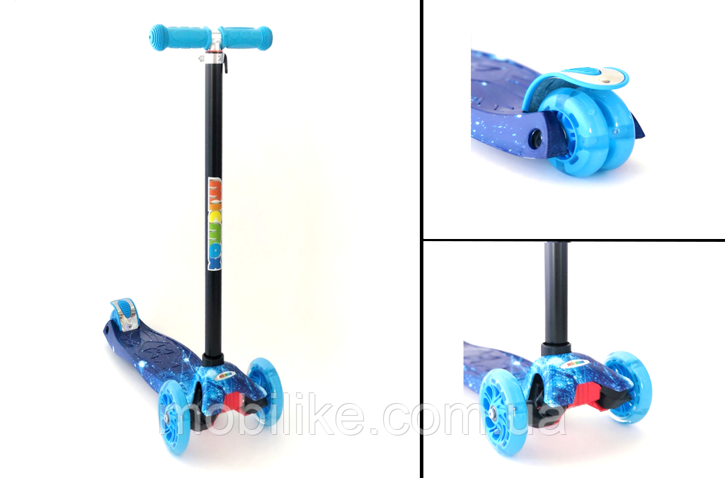 Самокат для детей Micmax Звездное небо: продажа, цена в ...